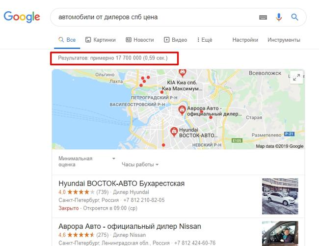 Выдача Гугл по запросу - автомобили от дилеров СПб цена
