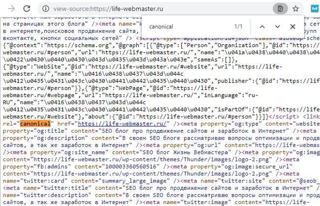 ищем в коде запись тега