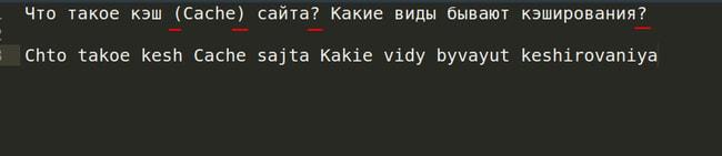 Удаление лишних символов с URL