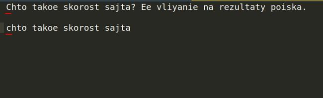 Строчный URL адрес