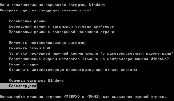 Как просто загрузить безопасный режим в Windows 10