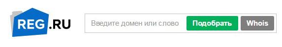 регистратор reg.ru