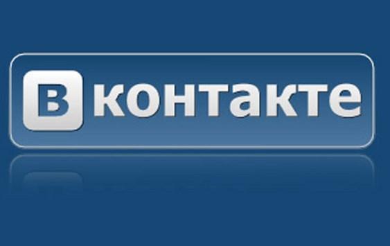 Пользователи ВКонтакте получили доступ к функционалу администрации из-за сбоя в работе соцсети