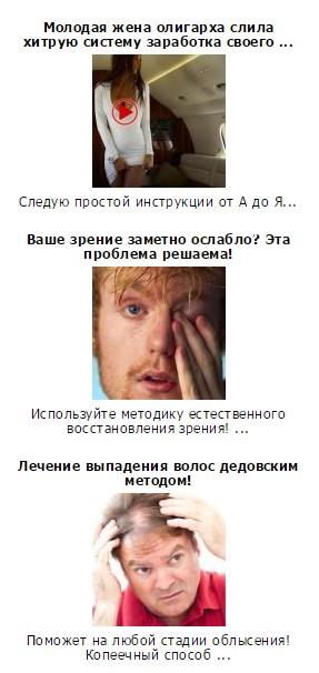 TeaserNet — тизерная реклама для любых сайтов.
