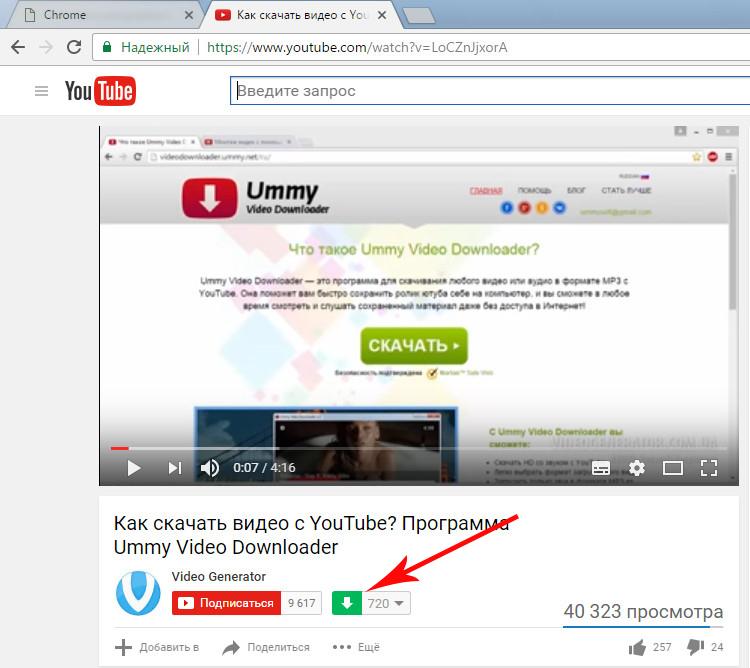 Как посмотреть видео по ссылке на ютубе