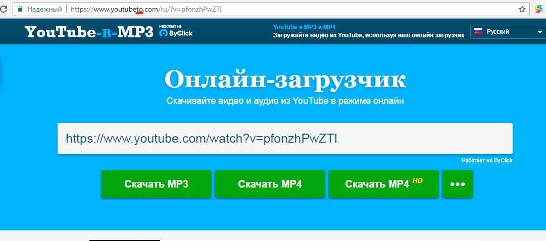 Как скачать видео с ютуб бесплатно и без программ.
