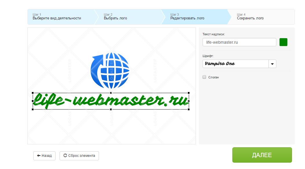 онлайн логотип в Logaster
