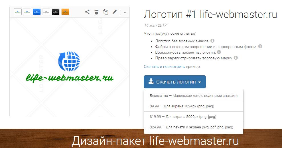Создание логотип в Logaster
