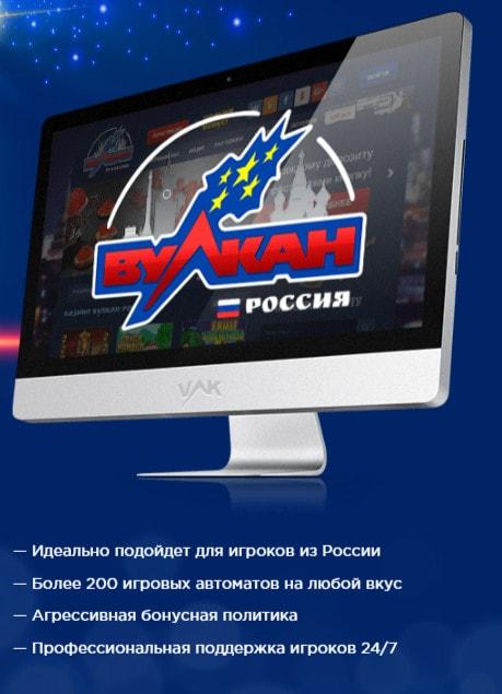 VLK partners — партнерка для вебмастеров от казино Вулкан