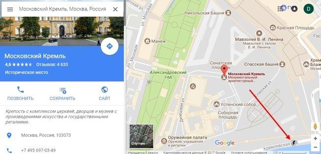 Как вставить Гугл карту на сайт