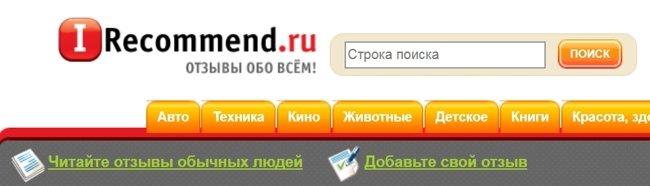 Заработок в интернете на отзывах. Обзор irecommend.ru