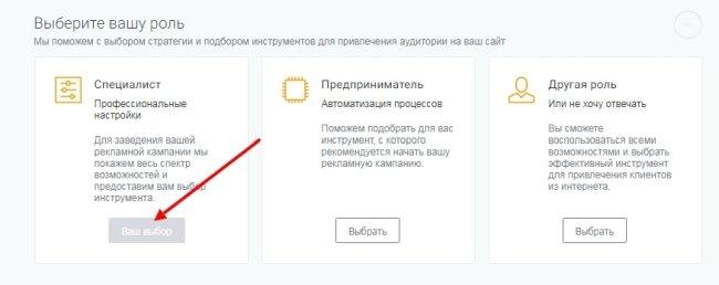 Автоматическое продвижение сайта – обзор сервиса SeoPult