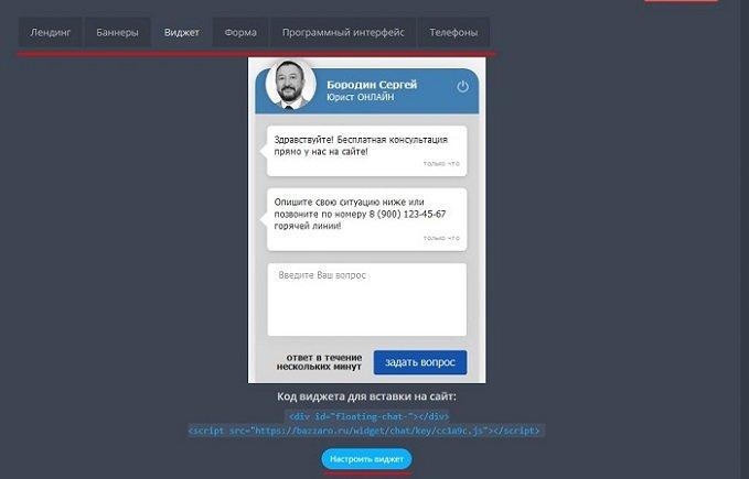 http://life-webmaster.ru/wp-content/uploads/2018/07/4-1.jpg