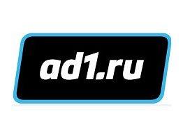 Обзор CPA — ad1.ru или как получить Porsche Cayenne в виде бонуса