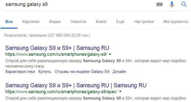 Поиск телефона в Гугл